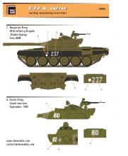 T-72A turret for Tamiya kit - 3.